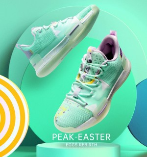 PEAK 2020 Lou Williams PEAK-EASTER EGGS REBIRTH PEAK-Taichi Basketball Sneakers