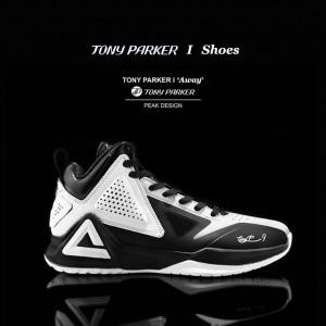 Tony Parker TP9-I San Antonio Spurs Away Signature Basktball Shoes