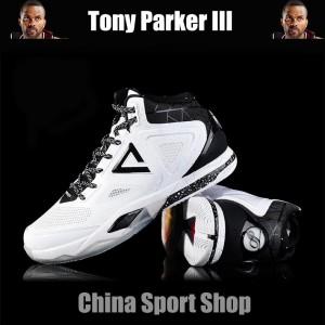 Tony Parker TP9 3 III San Antonio Spurs Away